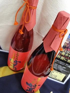 1本1万円の日本酒「瓶燗大吟原酒 妙高(みょうこう)