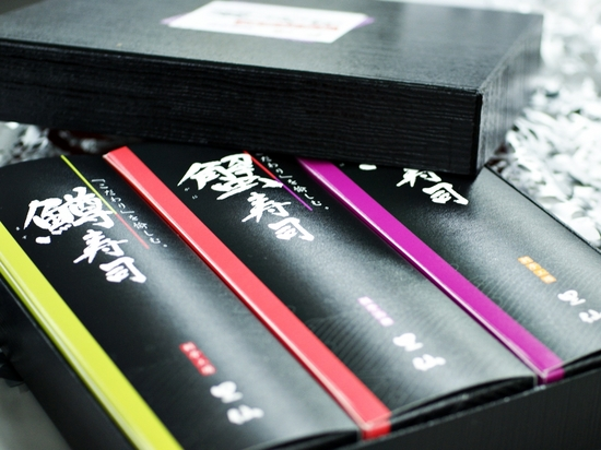 【里仙】棒寿司詰め合わせ