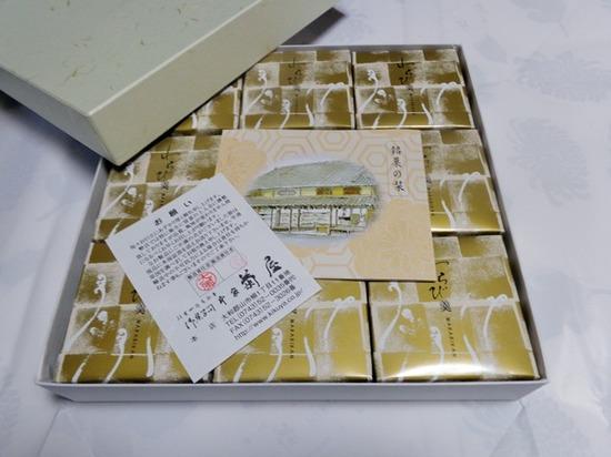 【御菓子司 本家 菊屋】わらび羹 ギフト箱
