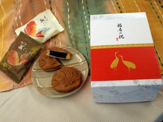 【日比谷花壇】【敬老の日】日本橋屋長兵衛「天下鯛へいとアレンジメントのセット」