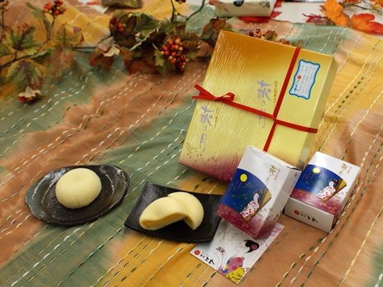 【日比谷花壇】銘菓「萩の月」とアレンジメントのセット