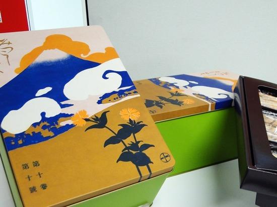 三越オリジナルギフト 杉浦非水画パッケージ《本高砂屋》和風エコルセ