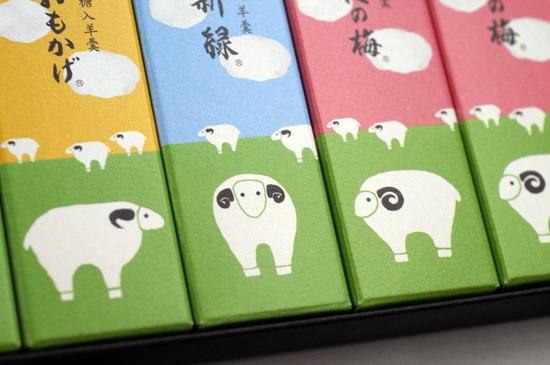 【日比谷花壇】とらや「干支小形羊羹5本入のセット」のヒツジパッケージ