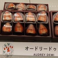 ママ友への手土産は人気店「オードリー」のフレッシュな苺スイーツ