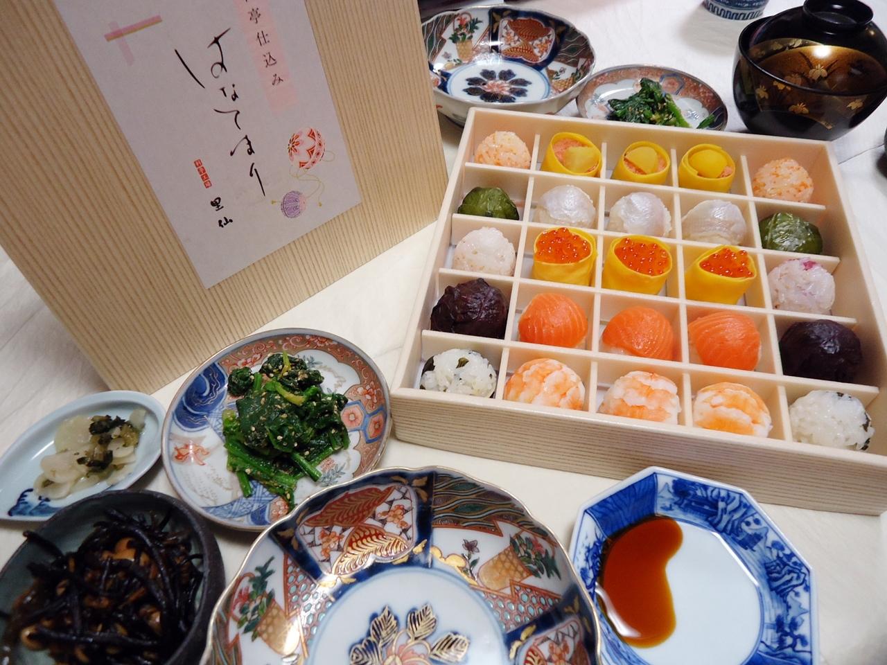 http://gift.tsuu.info/food/img/20130509DSC00288.JPG