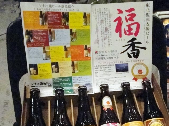 http://gift.tsuu.info/food/img/20130615DSC07756.JPG