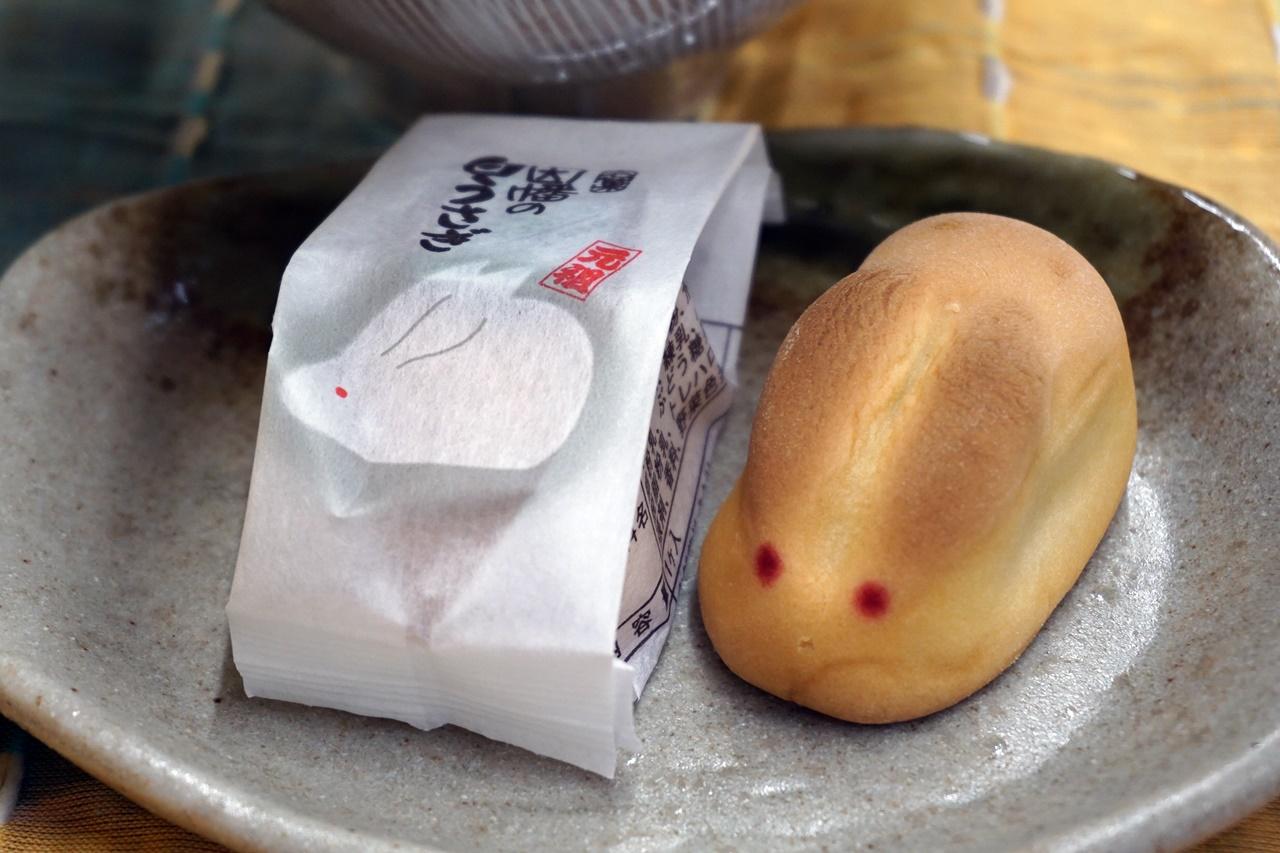 寿製菓「因幡の白うさぎ」