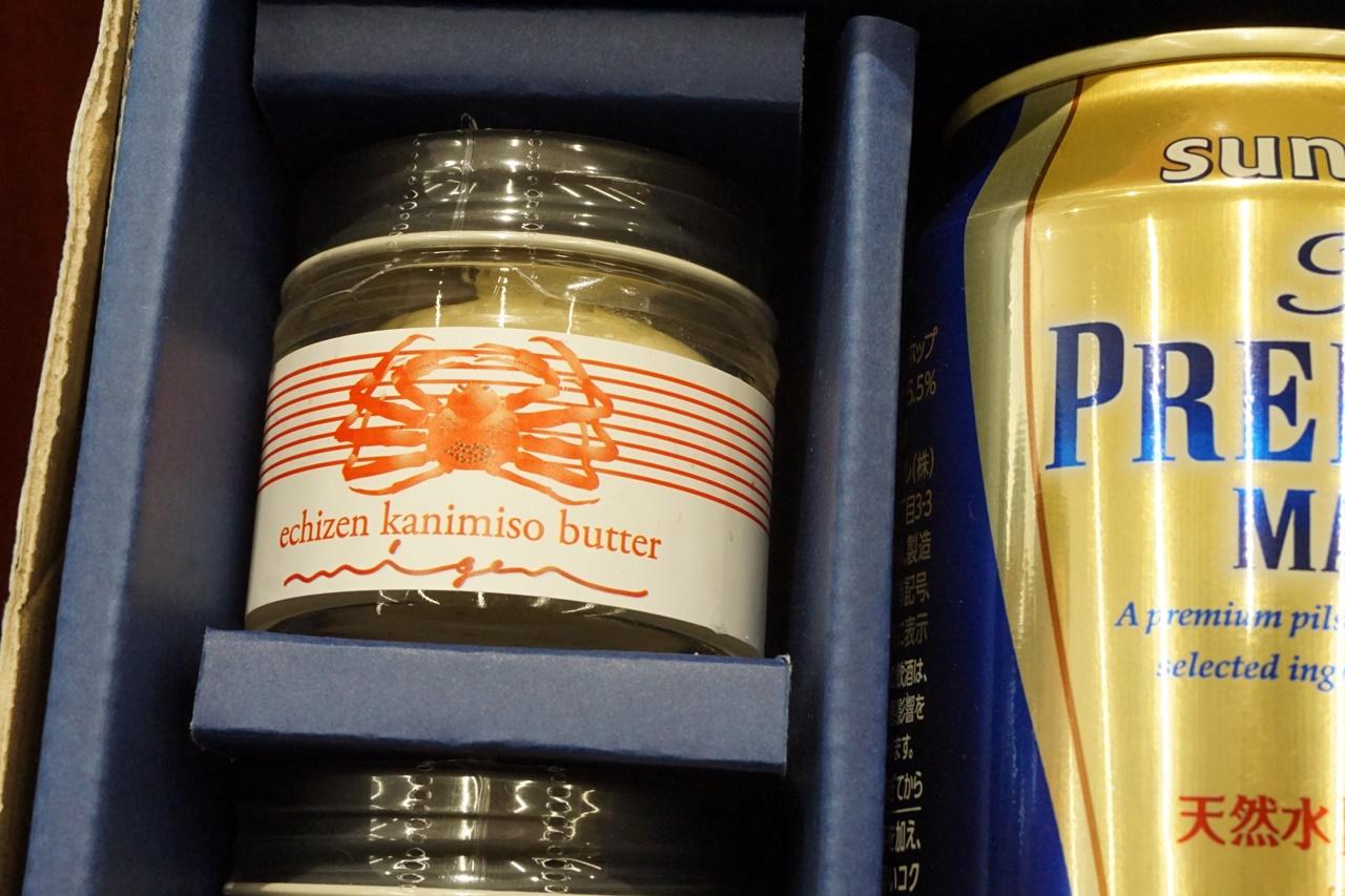 〈サントリー〉ザ・プレミアム・モルツ&〈三玄〉越前蟹味噌バター入3種セット