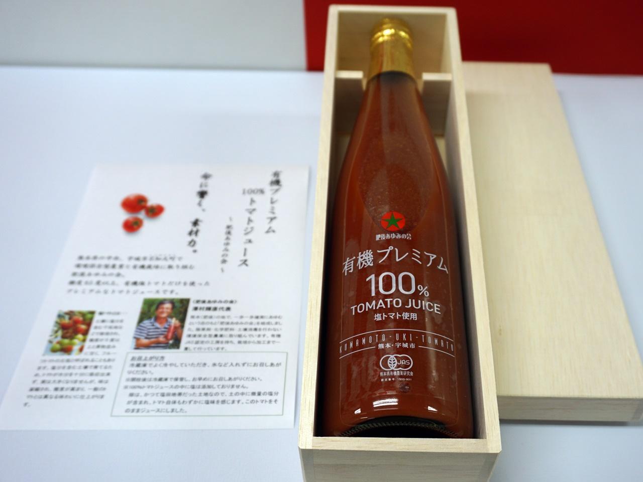 【高島屋限定】<熊本・肥後あゆみの会>有機プレミアム100%トマトジュース