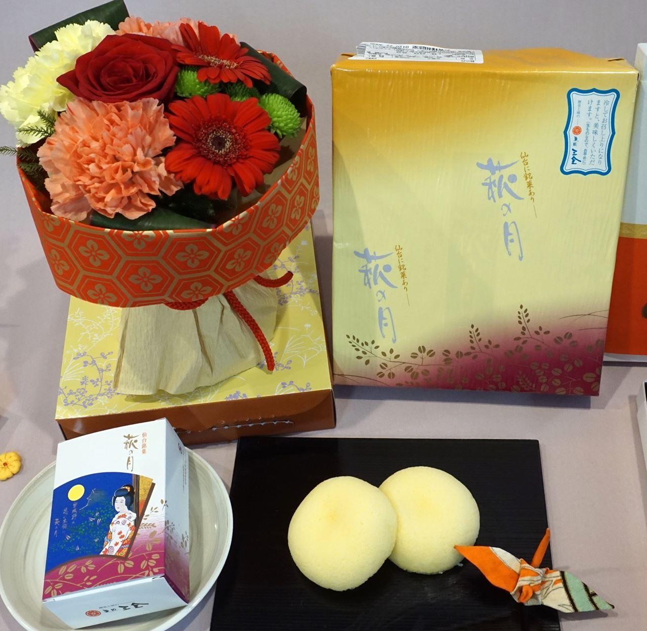 【日比谷花壇】敬老の日 菓匠 三全「萩の月」とそのまま飾れるブーケのセット
