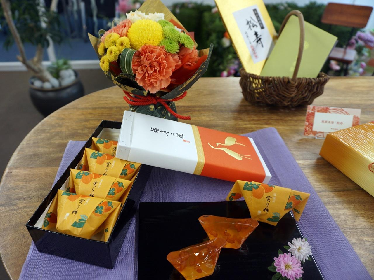 敬老の日 日本橋屋長兵衛「暦菓子 実り柿」とそのまま飾れるブーケのセット プラス銘葉茶寮「松寿」