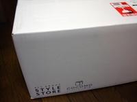 AllAboutStyleStore 段ボール箱