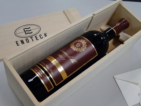 【エノテカ】クラレンドル・ルージュ(フランス ボルドー産赤ワイン ペサック・レオニャン )
