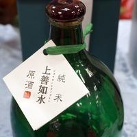 父の日のおすすめプレゼントはビールや日本酒