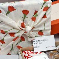 【まとめ/おすすめ】2,000円くらいまでの母の日プレゼント