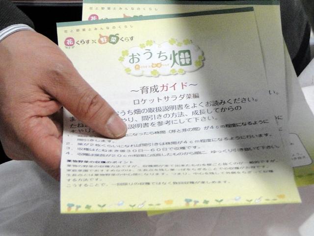 http://gift.tsuu.info/mother/img/20130309DSC00181.JPG