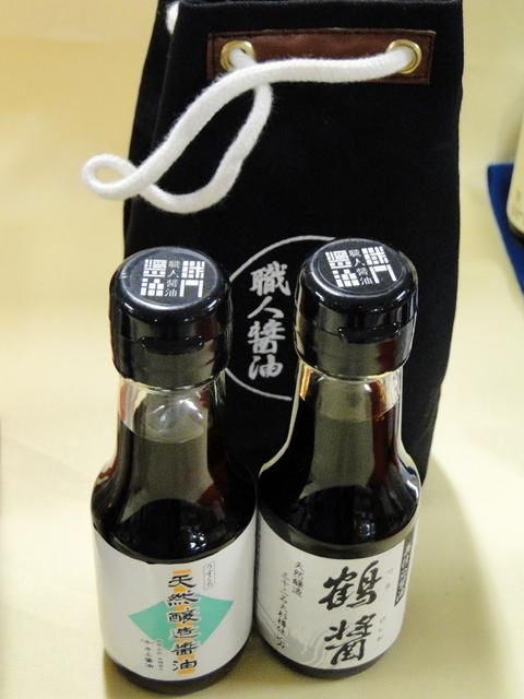 http://gift.tsuu.info/mother/img/20130309DSC00290.JPG