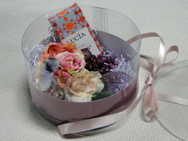 http://gift.tsuu.info/mother/img/20130309DSC00359.JPG