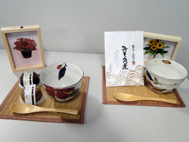 http://gift.tsuu.info/mother/img/20130309DSC00421.JPG
