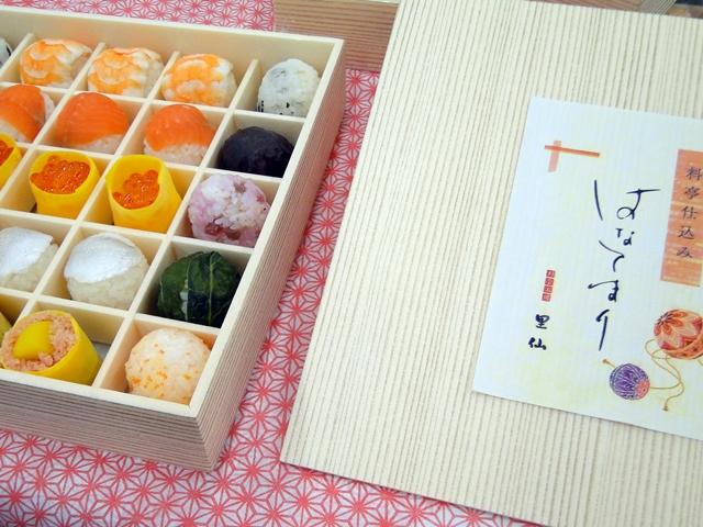http://gift.tsuu.info/mother/img/20130418DSC05831.JPG