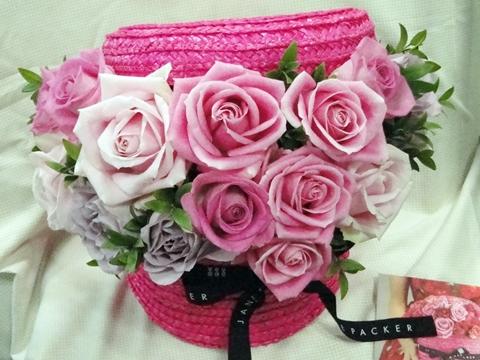 http://gift.tsuu.info/mother/img/2014030DSC05790.JPG