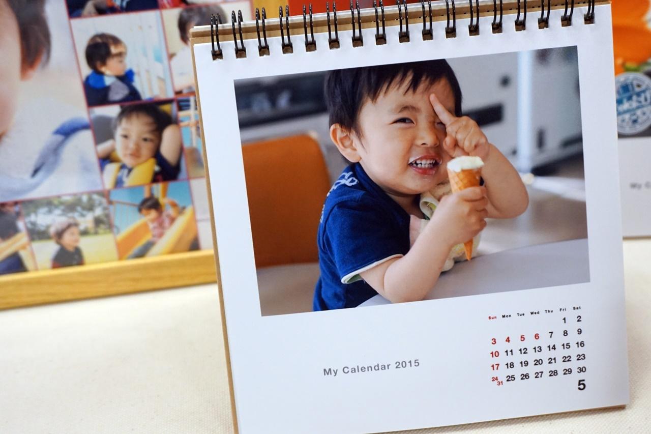 富士フイルム「マイカレンダー」