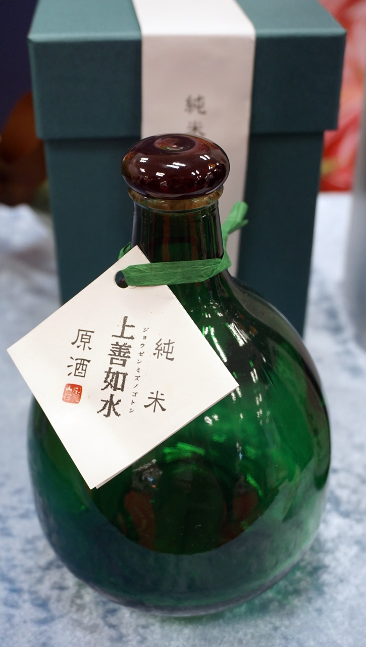 ■【日比谷花壇】白瀧酒造「純米原酒 『上善如水』とヒマワリの花束」