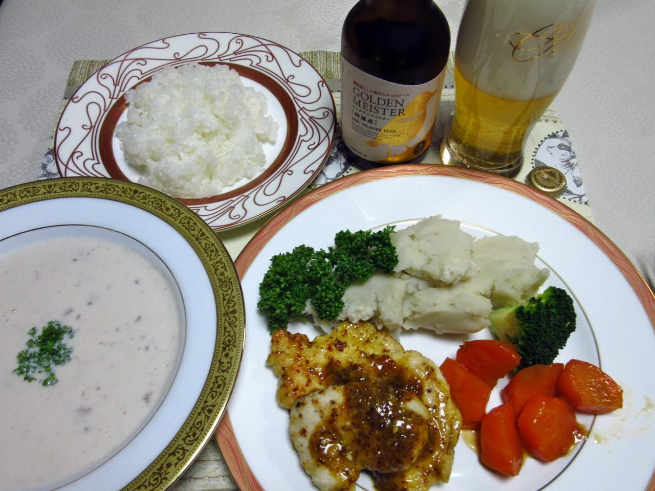 DHCゴールデンマイスター(クラフトビールを添えた夕食