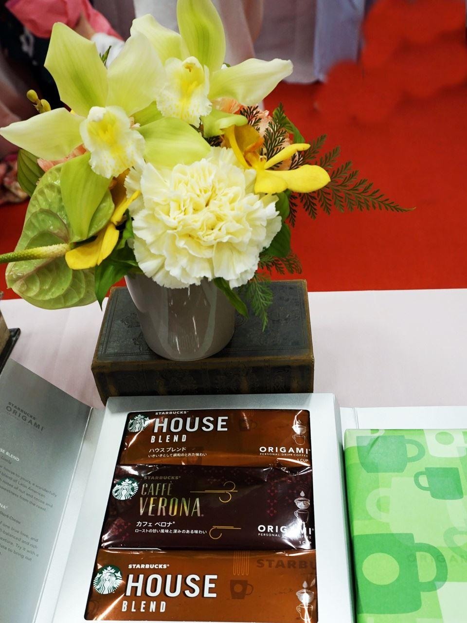 【日比谷花壇】父の日 スターバックス「ドリップコーヒー」とアレンジメントのセット