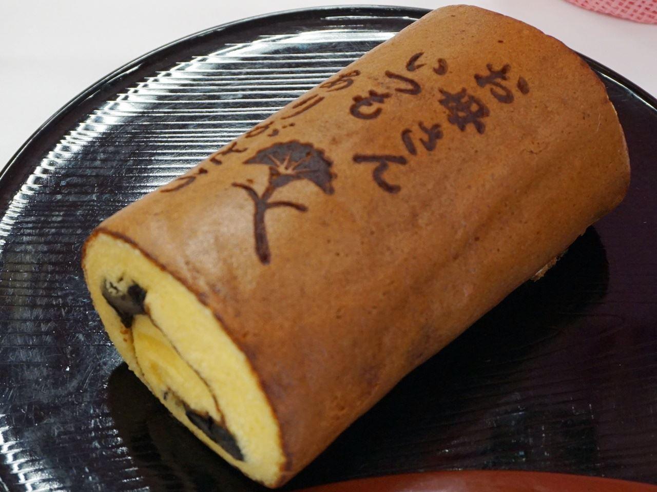 【e87】母の日 鉢植えセットの「京・伏見 三源庵 黒豆ロールカステラ」