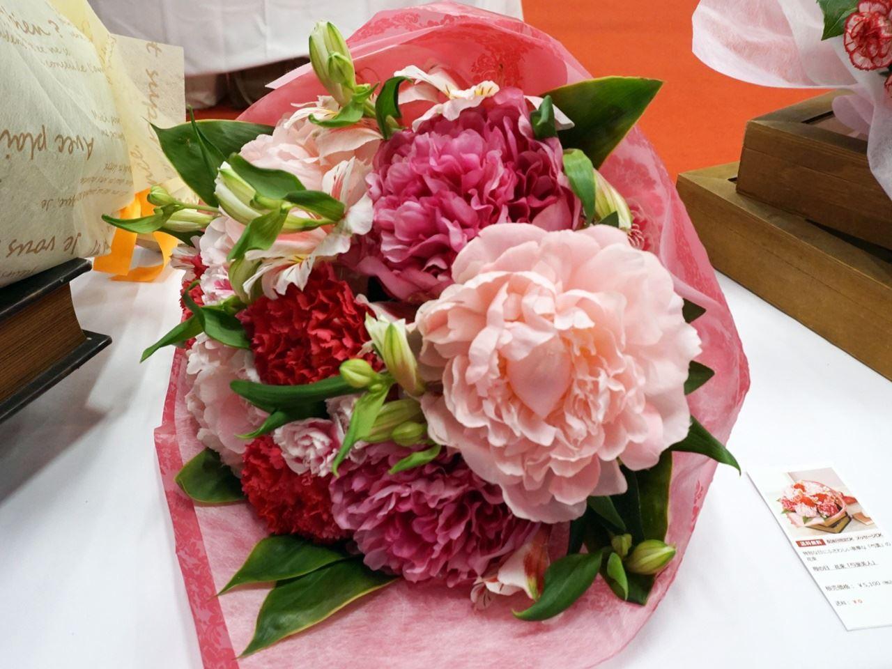 【e87】母の日 花束「芍薬美人」