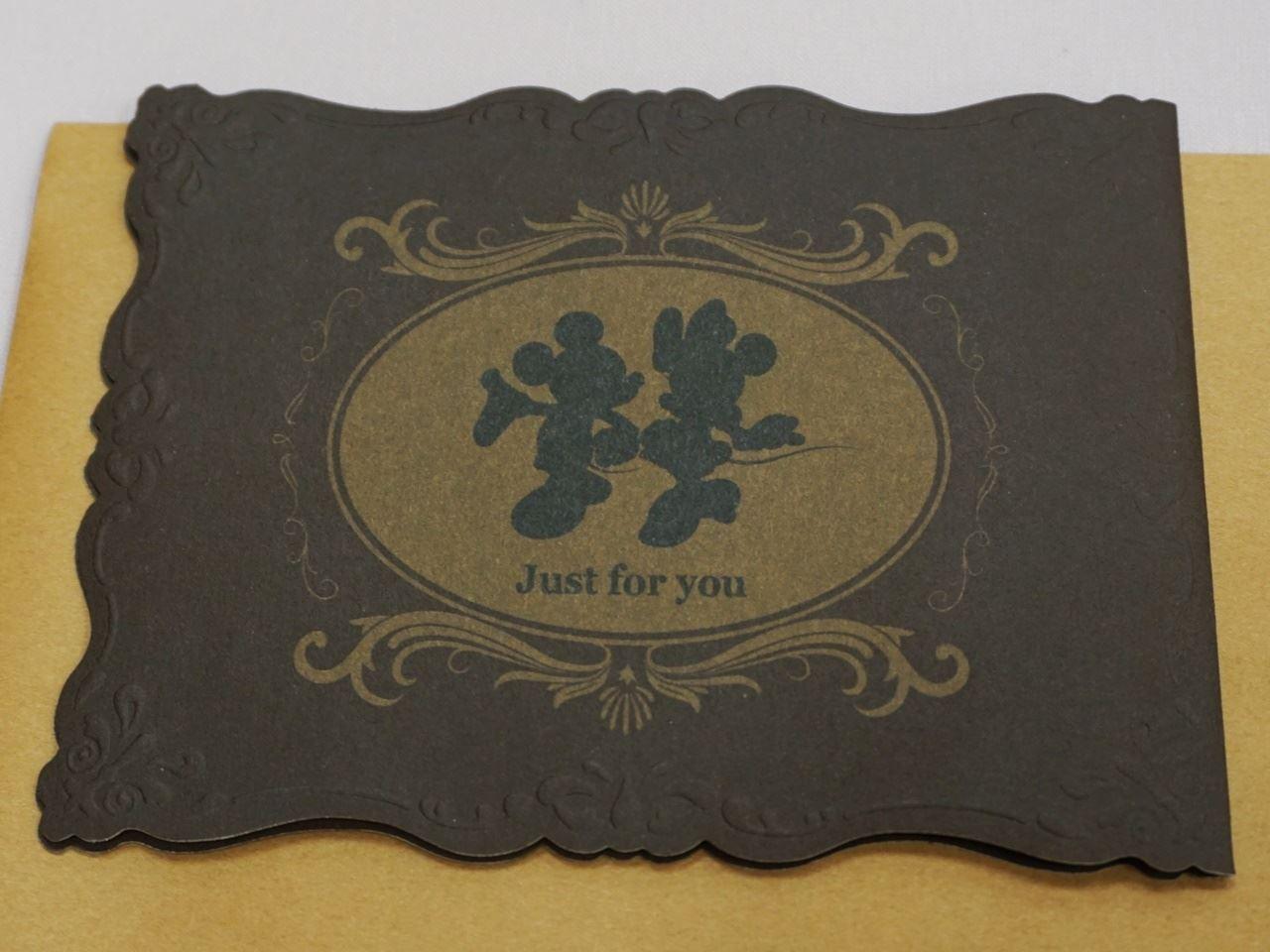 ディズニーミッキー&ミニー3Dカードの表