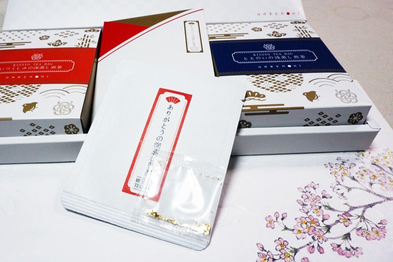 ティーバッグ3種ギフトセット 【ありがとう】