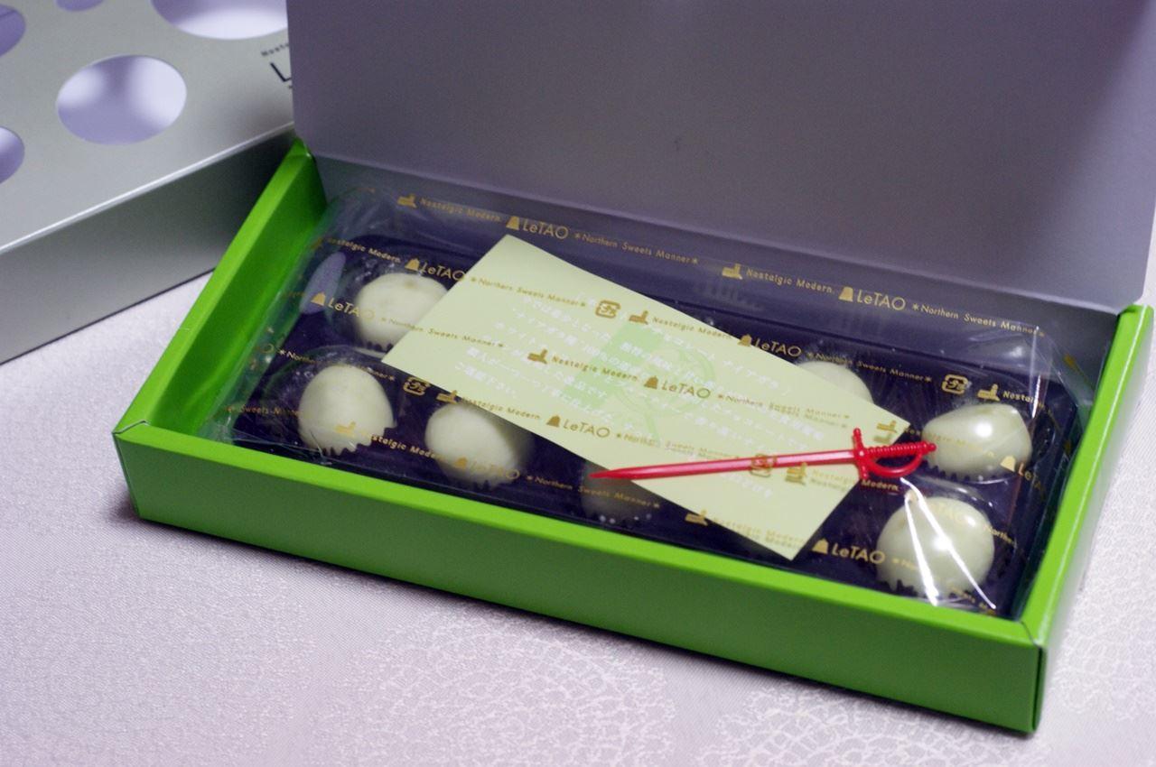【ルタオ】ホワイトレアチョコレートナイアガラ