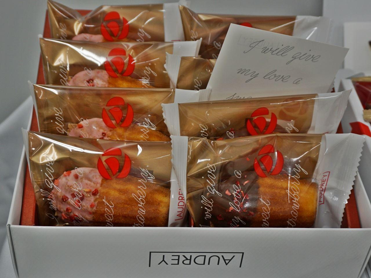 【オードリー】イチゴの休日(マドレーヌ)