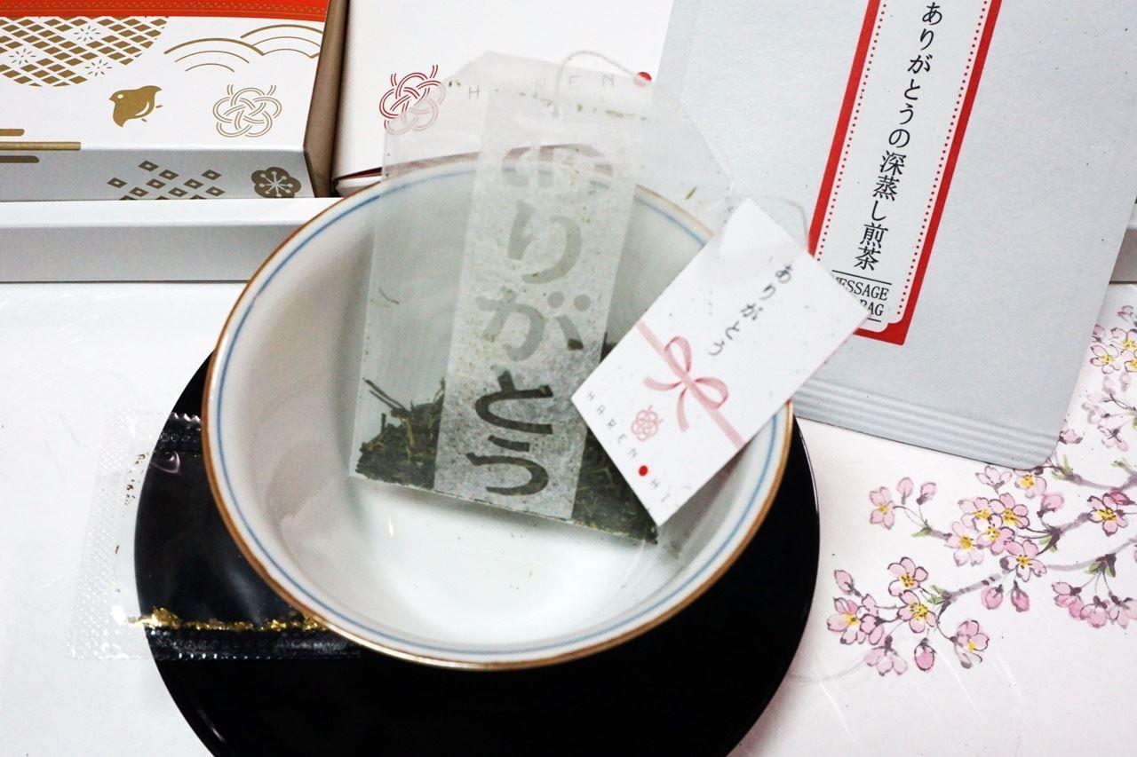 金粉入り日本茶ティーバッグ 【ありがとう】